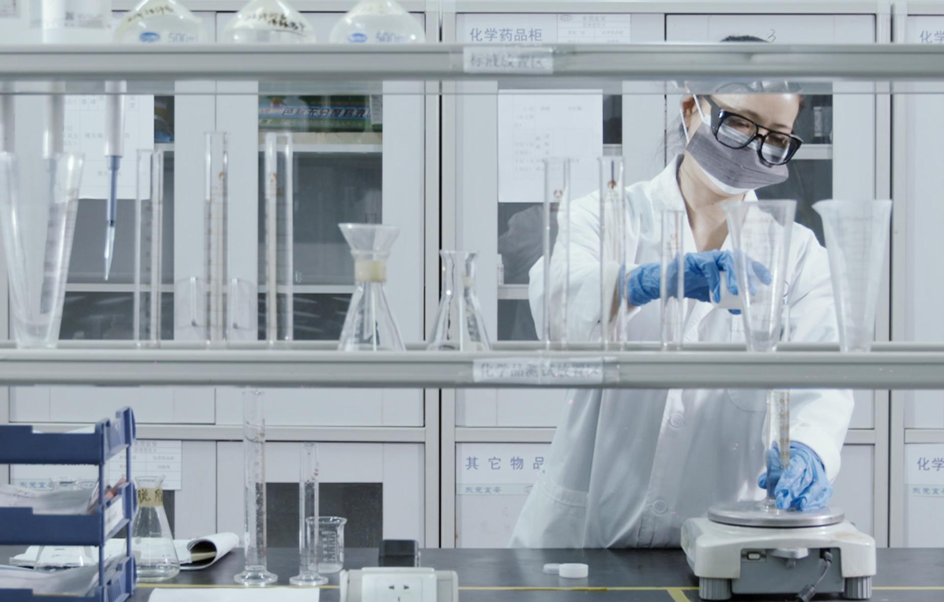 宜安科技-研发生产能力