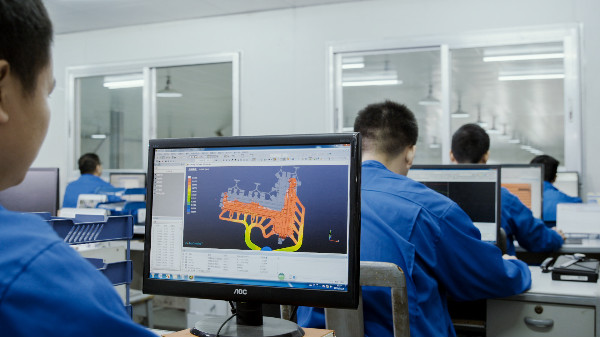 压铸设计流程及改进
