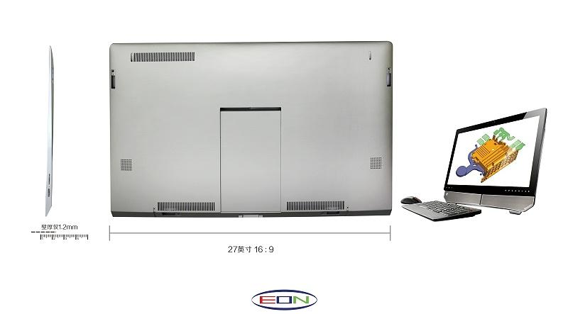 27寸电脑一体机外壳在镁铝合金压铸的运用