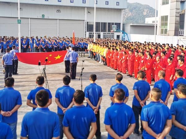 宜安科技-国庆节活动