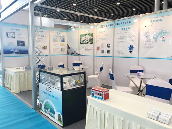 宜安科技-南京国际展览中心
