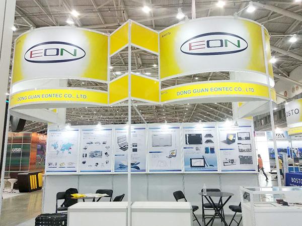 宜安科技-台湾台北国际电脑展