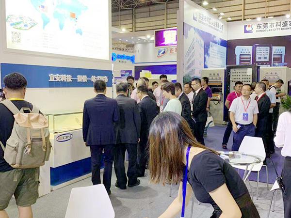 宜安科技-中国(东莞)智能终端产业高峰论坛博览会
